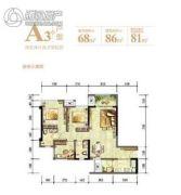 鲁能泰山7号2室2厅2卫68平方米户型图