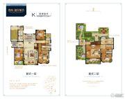 鲁商蓝岸丽舍3室2厅1卫129平方米户型图