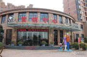 三江・黄石共和城实景图