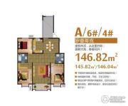 富尔沃财富广场3室2厅2卫146平方米户型图