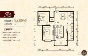 文兴水尚2室2厅1卫98平方米户型图
