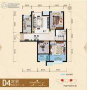腾业・国王镇2室2厅1卫92平方米户型图