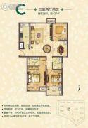 东湖湾3室2厅2卫127平方米户型图