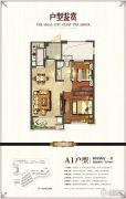 天河理想城2室2厅1卫78平方米户型图