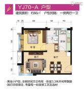 兰州碧桂园1室2厅1卫66平方米户型图