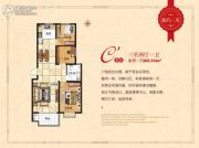 德瑞・太阳公元3室2厅1卫88平方米户型图