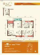 佳兆业滨江壹号3室2厅2卫114平方米户型图