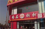 北京城建・琨廷配套图