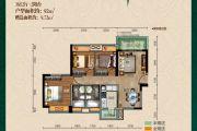 正德天水湖3室2厅2卫92平方米户型图