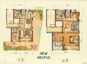白鹿洲华府4室2厅4卫185平方米户型图