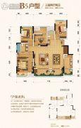 金科城3室2厅2卫0平方米户型图