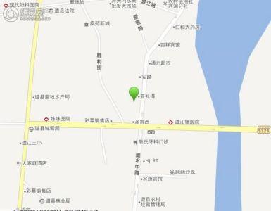 九鼎・城央观邸