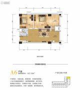鑫远悦时代2室1厅1卫102平方米户型图
