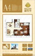 鑫利8号5室2厅2卫171平方米户型图