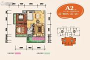 名城公寓2室2厅1卫82平方米户型图