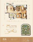 盛科城4室2厅2卫134平方米户型图