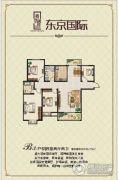 东京国际4室2厅2卫145073平方米户型图