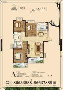 新华联青年城3室2厅2卫113平方米户型图