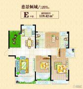 冠景瑞园3室2厅2卫119平方米户型图
