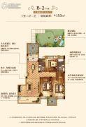 汇悦天地3室2厅2卫153平方米户型图