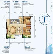 三沙源国际生态文化旅游度假区2室2厅2卫96平方米户型图