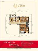 清华熙园4室2厅2卫136平方米户型图