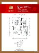 桂林国奥城3室2厅2卫115平方米户型图