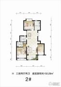 尚格名城3室2厅2卫150平方米户型图