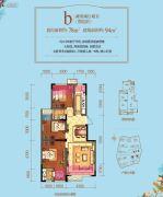 力帆翡翠华府2室2厅2卫78平方米户型图