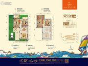 碧桂园金沙滩1室2厅2卫107平方米户型图