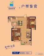 悦海明珠2室2厅1卫88平方米户型图