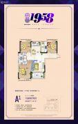 光华19583室2厅2卫118平方米户型图