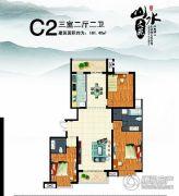 华信山水文苑3室2厅2卫181平方米户型图