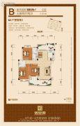 舜皇城3室2厅2卫139平方米户型图