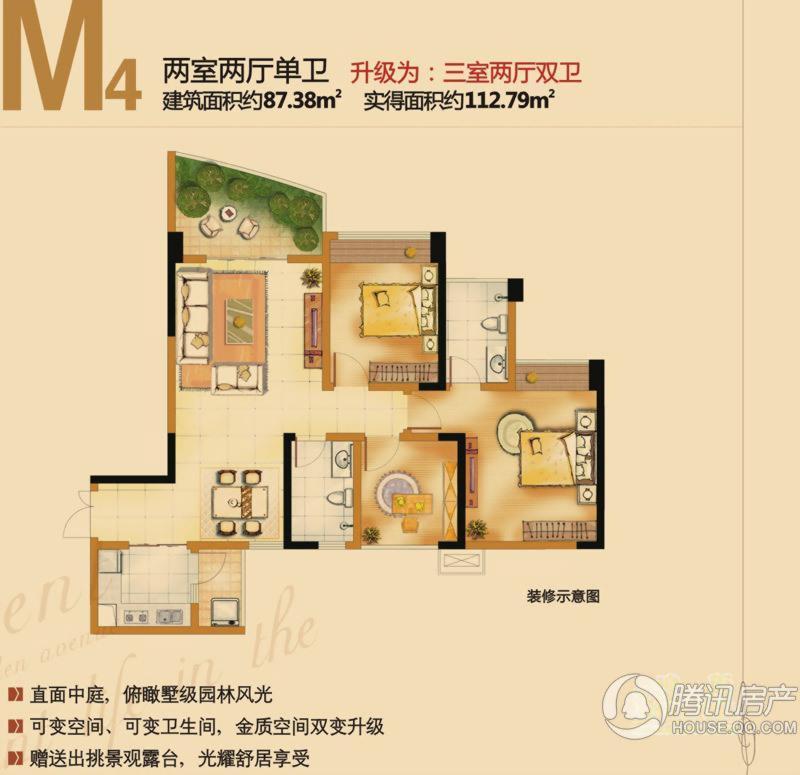 成都_光明城市_图片展示 楼盘动态 房产图库 报价