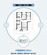 京能海语城3室2厅1卫126平方米户型图