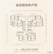 金佳园3室2厅2卫139平方米户型图
