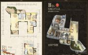 江山一品5室3厅3卫122平方米户型图