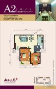 华信山水文苑2室2厅2卫102平方米户型图