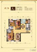 印象新城3室2厅2卫109--128平方米户型图