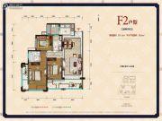 中德英伦联邦3室2厅2卫113平方米户型图
