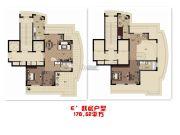 琥珀公馆4室3厅2卫176平方米户型图