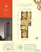 雷凯铂院2室2厅1卫80平方米户型图