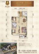 新景豪庭2室2厅1卫86平方米户型图