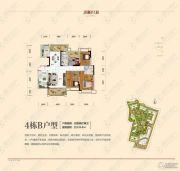 潇湘第一城4室2厅2卫139平方米户型图