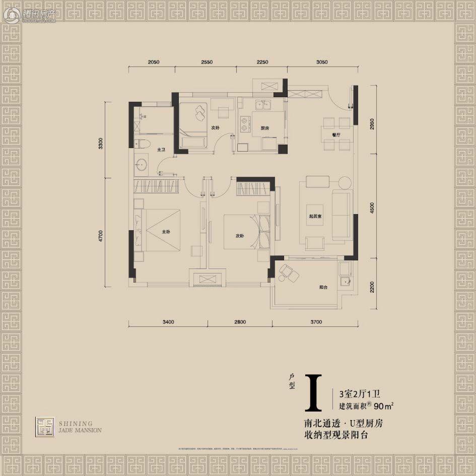 尚�Z瑞府I户型3室2厅1卫90平