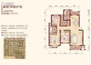 绿地华庭3室2厅2卫137平方米户型图