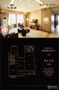 中航城3室2厅2卫128平方米户型图