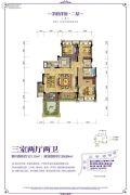 北大资源博雅3室2厅2卫121平方米户型图