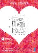 蔷薇国际2室2厅1卫67平方米户型图